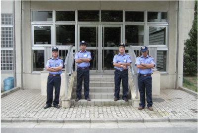 Bảo vệ Toà nhà